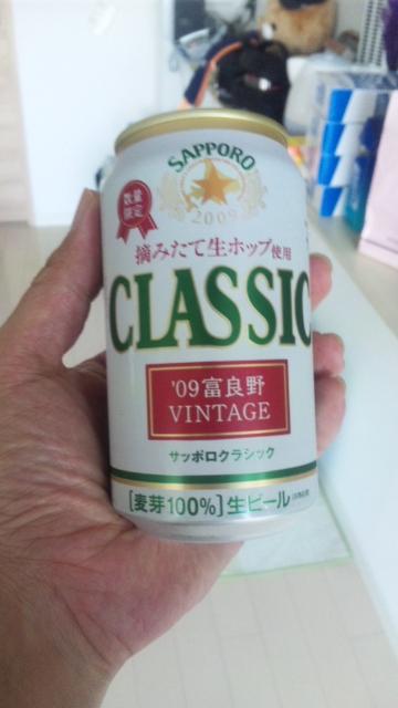 勝利の美酒
