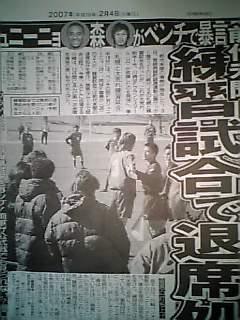 コンサ速報